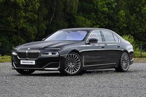 New BMW 7 Series Is A Handsome Luxury Sedan