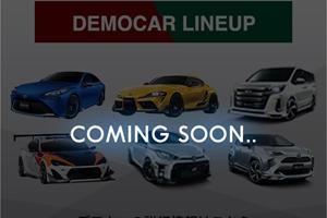 Modellista And TRD Will Take Over 2021 Tokyo Auto Salon