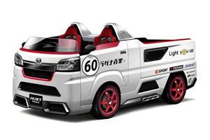 This Speedster Pickup Will Star At 2021 Tokyo Auto Salon