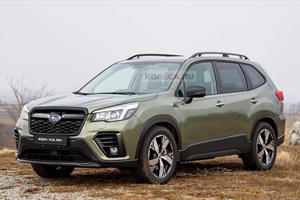 This Is What The 2022 Subaru Forester Will Look Like