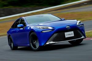 2021 Toyota Mirai Already Has A HUGE Discount