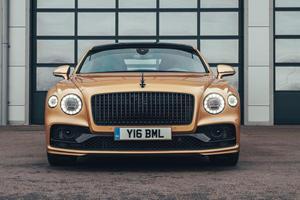 Customers Can Now Customize Their Bentleys Virtually