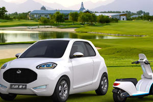 Geely McCar To Come With Electric Scooter In The Trunk