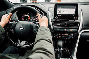 The Mitsubishi Eclipse Cross Can Open Your Garage From Anywhere