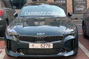 New Kia Logo Spied On Stinger And Carnival