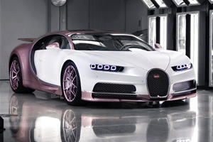 One-Off Bugatti Chiron Sport Is The Ultimate Valentine's Gift