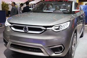 SsangYong Unveils SIV-1 Concept