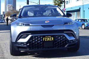 Fisker Has A More Affordable EV In The Pipeline