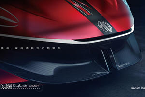 MG Teases Miata-Bating Cyberster Concept Again