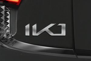 Latest Kia Trademark Points To New Mystery Models
