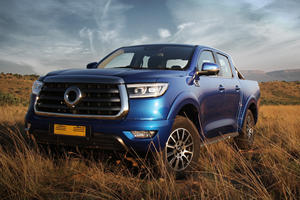 China Reveals Full-Size Pickup To Fight Ford F-150 And Ram 1500