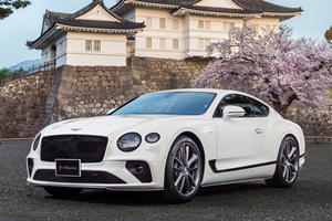 This Special Bentley Continental GT Will Only Be Sold In One Country