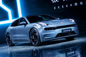 China Claims This Is The First Electric Shooting Brake