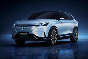 Honda Reveals New Electric SUV