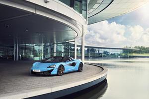 McLaren Sells Woking Headquarters For $237 Million