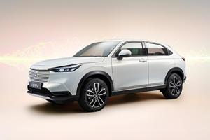 2022 Honda HR-V Revealed With Clever Hybrid Tech