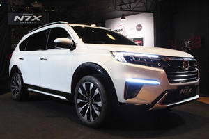 Honda Reveals New Three-Row Volkswagen Tiguan Fighter