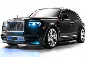 Drake Reveals Custom Rolls-Royce Cullinan And It Looks Mean