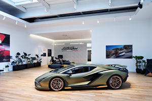 Lamborghini Owners Get A Special Lounge In New York