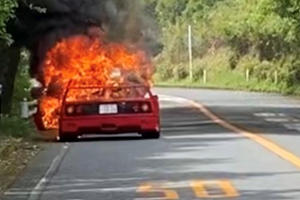 Ferrari F40 Destroyed After Bursting Into Flames
