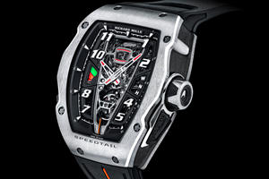 McLaren Speedtail Inspires Richard Mille's Most Extreme Watch Ever Made