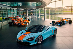 McLaren 720S Gets Iconic Gulf Livery Option From MSO