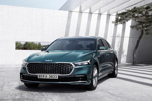 New Kia K9 Unveiled But The K900 Is Still Dead