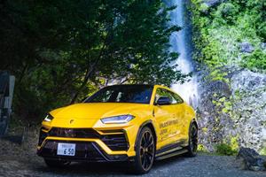 Lamborghini Takes The Urus On An Epic Japanese Road Trip