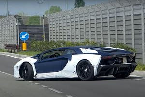 This Mystery Lamborghini Could Be The New Hybrid Aventador