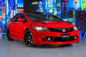 Say Hello To The $120,000 Honda Civic Type R