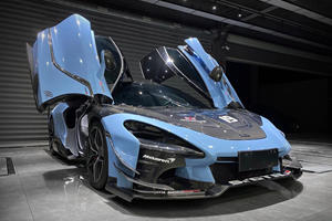This Is How To Get A McLaren Senna GTR For $18,000