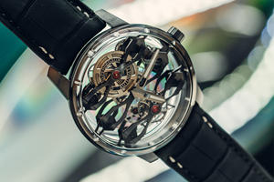 This Aston Martin Watch Costs More Than A New Aston Martin