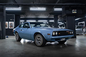 Brazilian Cars You Didn't Know Existed