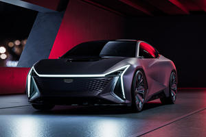 Stunning New Concept Reveals Chinese Cars Are About To Get Seriously Pretty