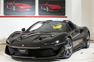 Ferrari J50 Is One Of The Rarest Sports Cars In The World