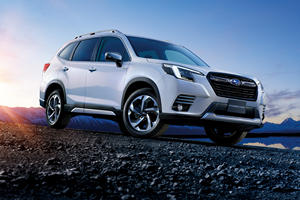 2022 Subaru Forester Revealed With Major Facelift