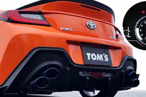 Listen To The Amazing Howl Of This Toyota GR 86 Concept