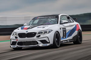 BMW's Ultimate M2 CS Has The Perfect Name