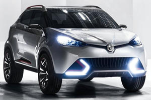 MG Reveals CS Concept in Shanghai