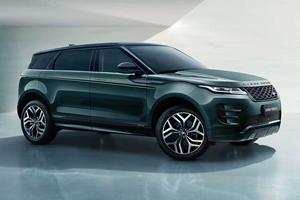 This Is The Range Rover Evoque Long-Wheelbase