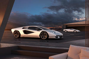 Some Joker Wants $7 Million For The New Lamborghini Countach