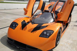 Mosler and Rossion Merge into Rossion
