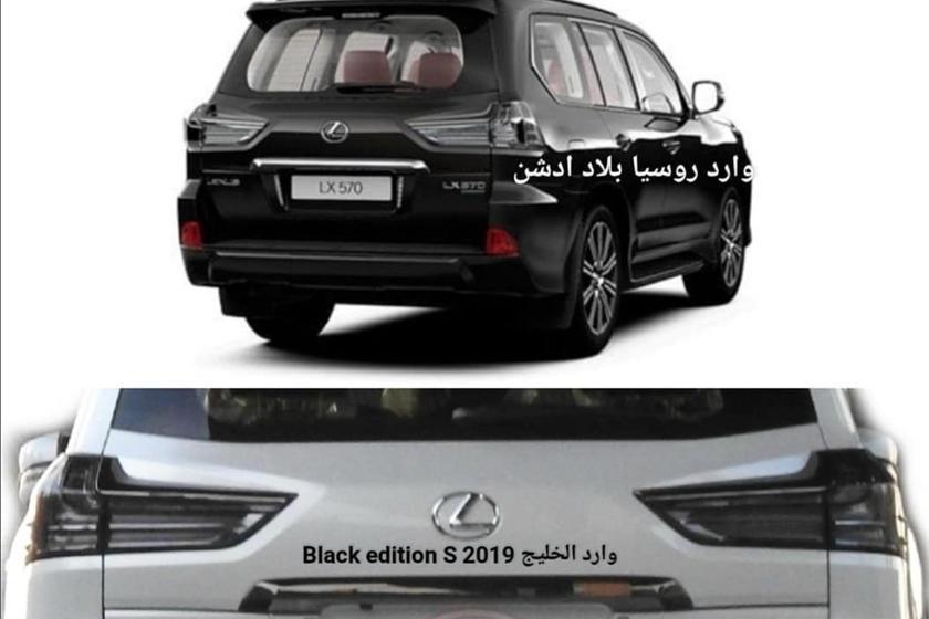 2019 Lexus LX Black Edition S Leaks Before Official Reveal | CarBuzz