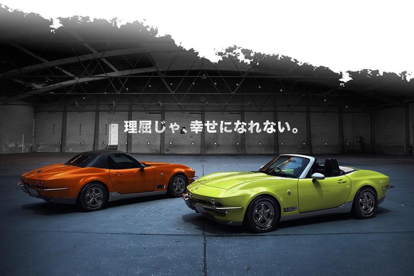 Mitsuoka Rock Star is a Mazda Miata Dressed In Corvette