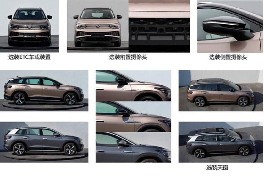 Leaked Volkswagen Id 6 X Coming For The Tesla Model X Carbuzz