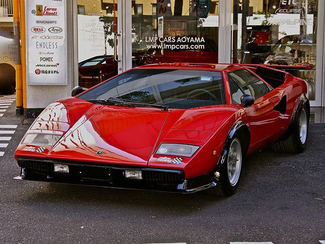 5 Lamborghini Countach Models You Ve Never Heard Of Carbuzz
