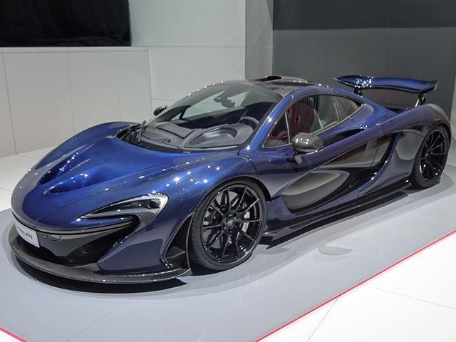 You Won't Believe How Much McLaren Is Spending To Bring Out