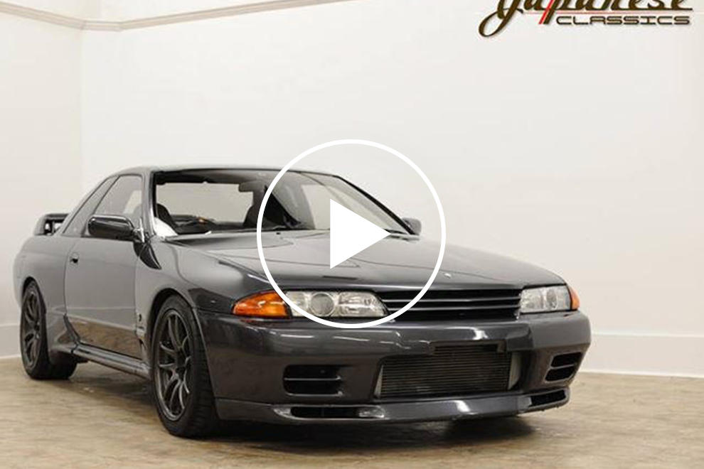 Do You Want To Legally Import An R32 Nissan Skyline GT-R ...